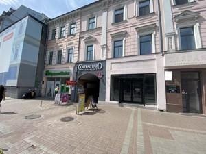 Коммерческая недвижимость, I-31420, Крещатик, Шевченковский район