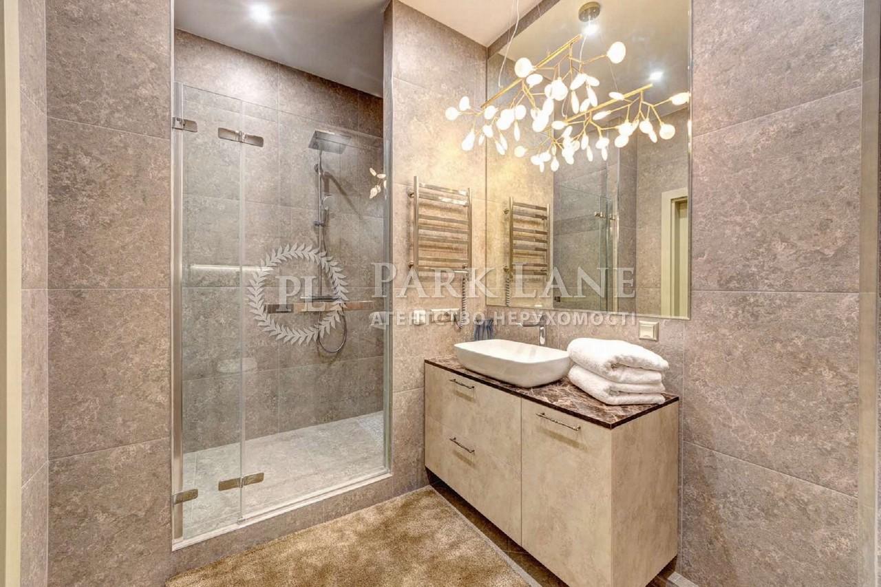 Квартира Леси Украинки бульв., 7а, Киев, Z-696530 - Фото 9
