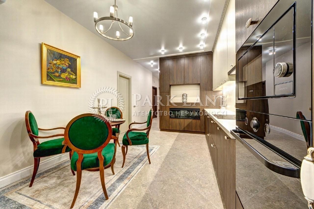 Квартира Леси Украинки бульв., 7а, Киев, Z-696530 - Фото 5