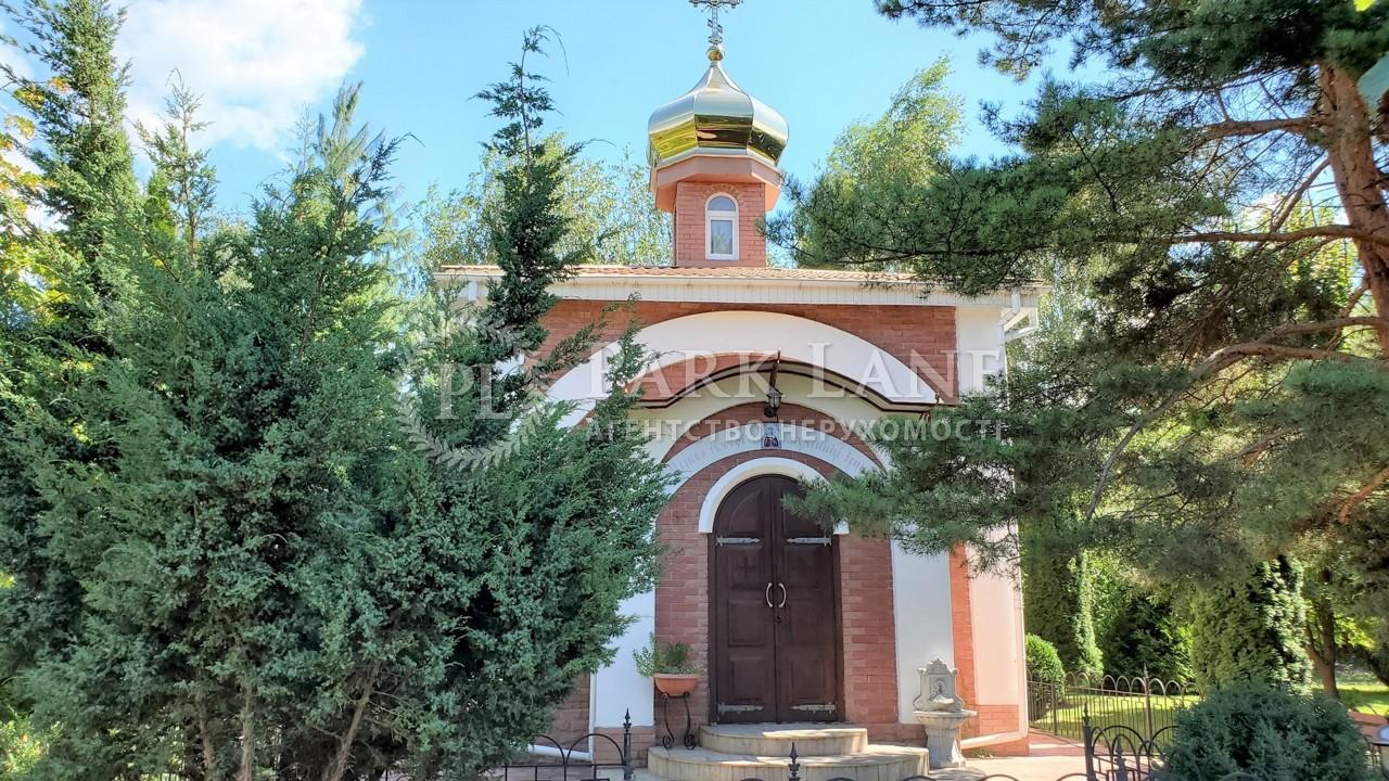 Будинок вул. Соснова, Українка, F-14477 - Фото 30