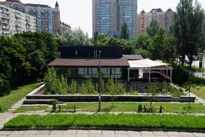 Коммерческая недвижимость, B-86281, Архипенко Александра (Мате Залки), Оболонский район