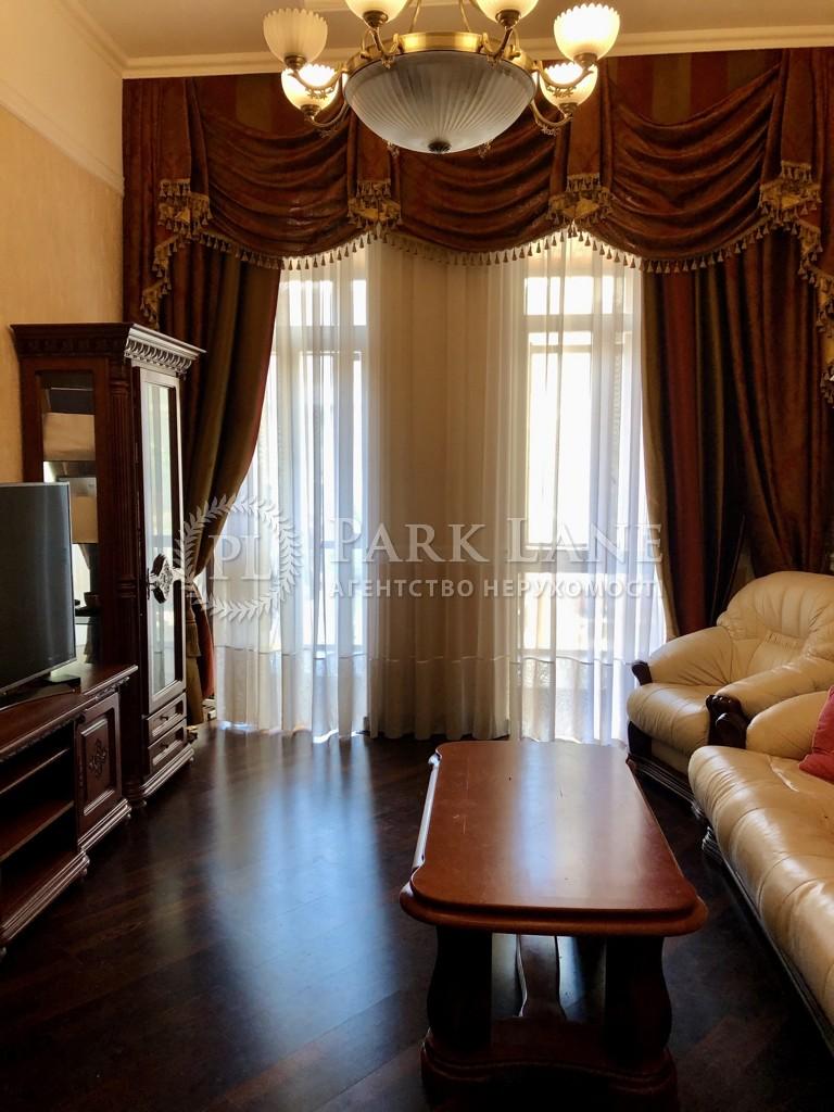Квартира ул. Михайловская, 24в, Киев, R-33886 - Фото 3