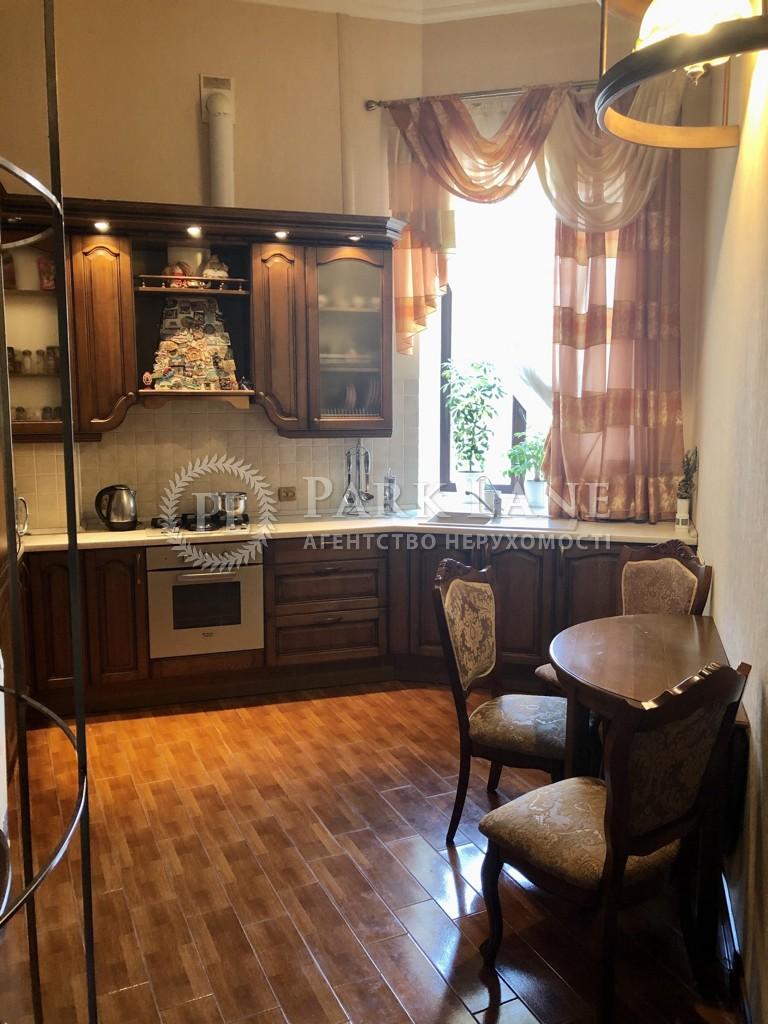 Квартира ул. Михайловская, 24в, Киев, R-33886 - Фото 10