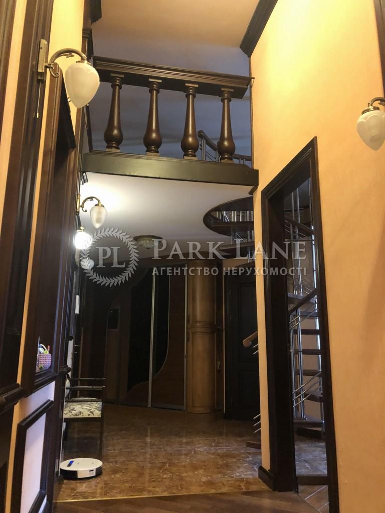 Квартира ул. Михайловская, 24в, Киев, R-33886 - Фото 18
