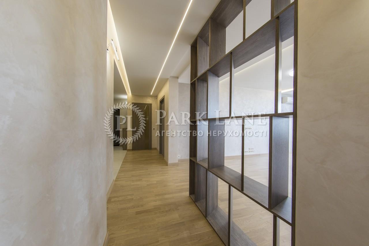Квартира ул. Чавдар Елизаветы, 13, Киев, H-46201 - Фото 19