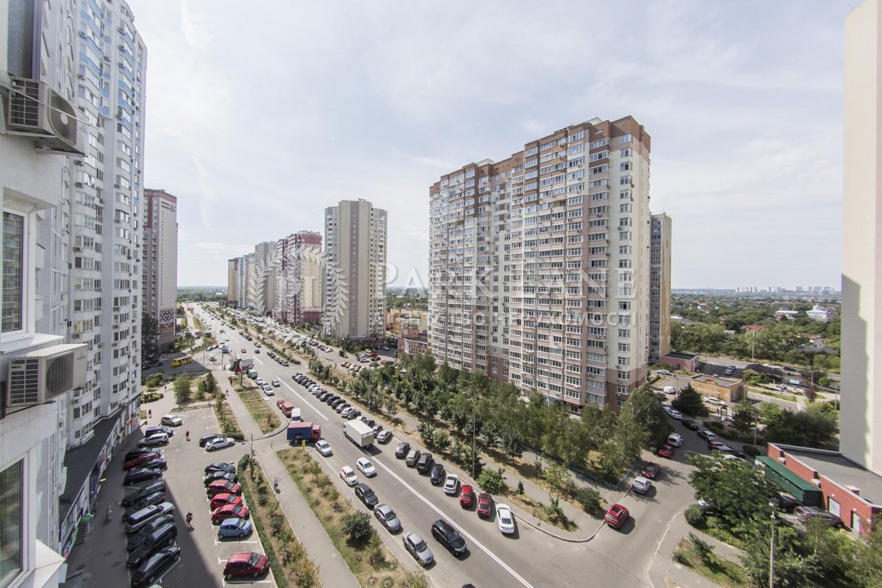 Квартира ул. Чавдар Елизаветы, 13, Киев, H-46201 - Фото 25