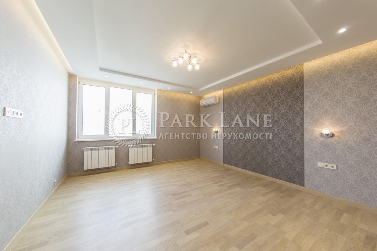 Квартира ул. Чавдар Елизаветы, 13, Киев, H-46201 - Фото 11