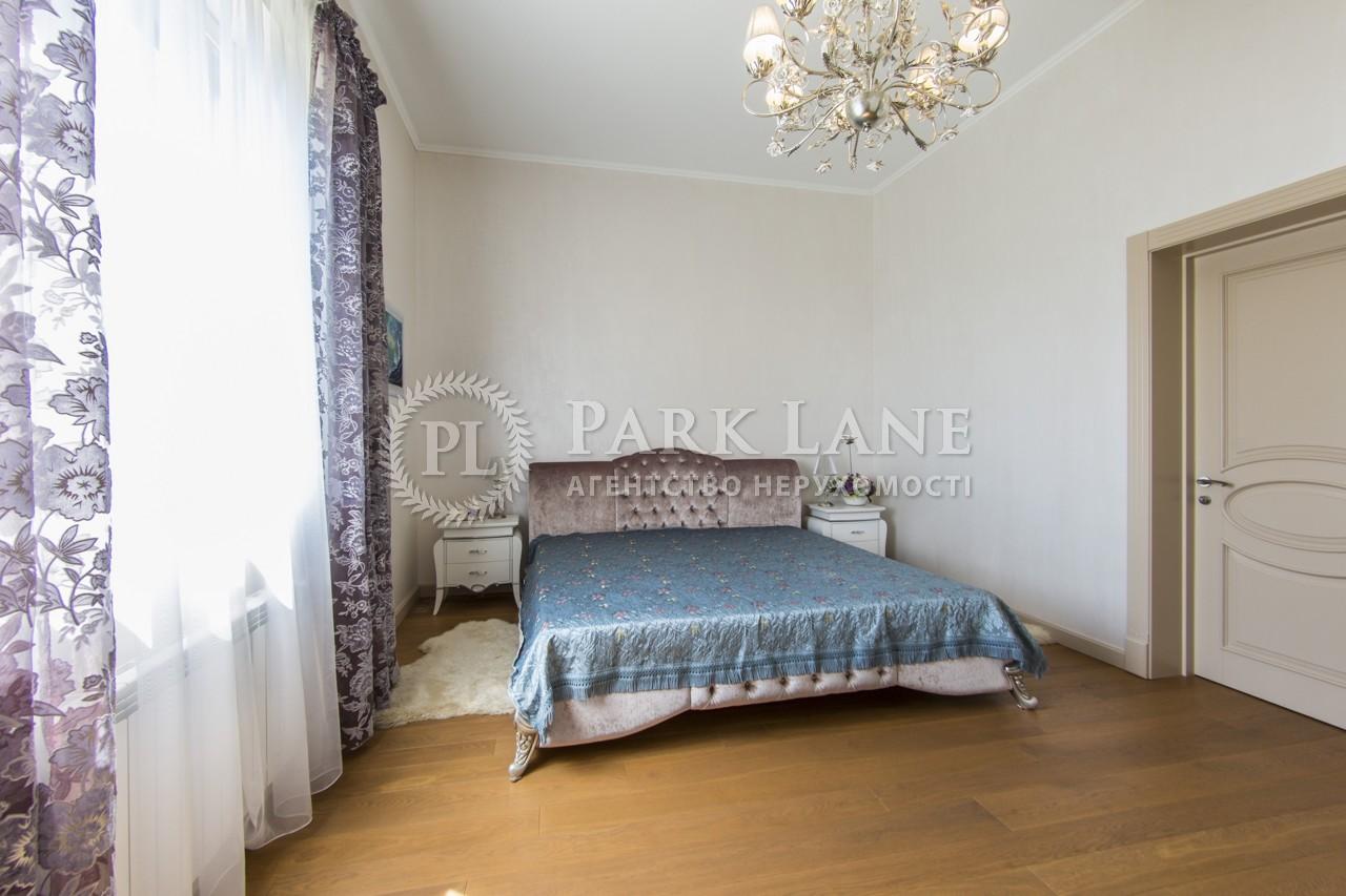 Будинок Нові Петрівці, I-31357 - Фото 15