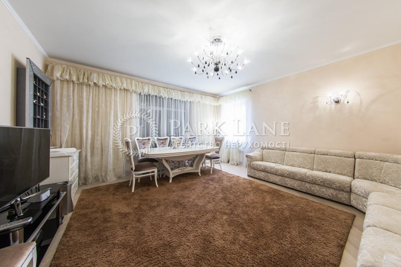 Будинок Нові Петрівці, I-31357 - Фото 10