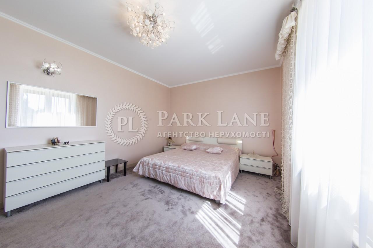 Дом I-31357, Новые Петровцы - Фото 18