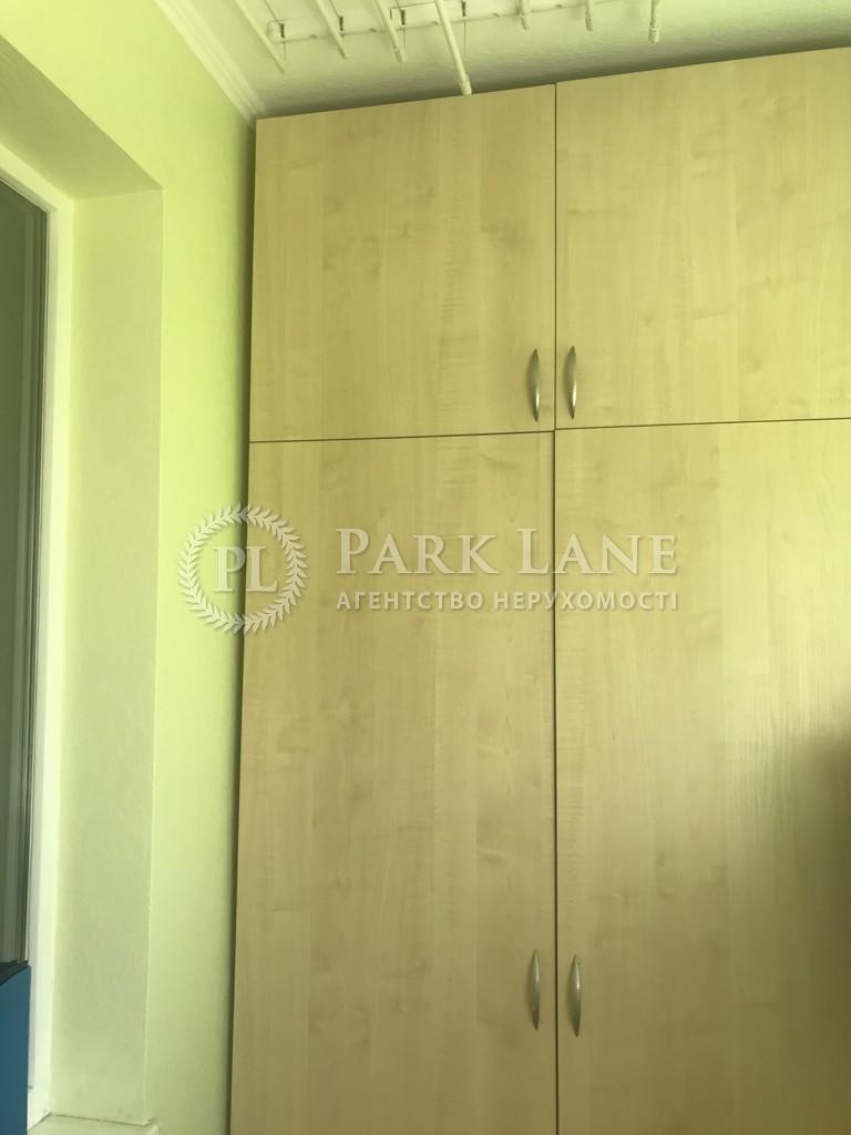 Квартира ул. Гайдай Зои, 3, Киев, M-37746 - Фото 16