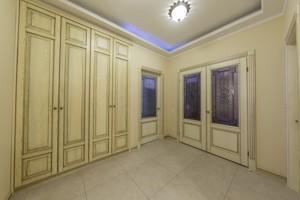 Квартира N-22192, Щекавицкая, 30/39, Киев - Фото 25