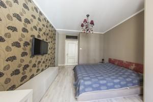Квартира N-22192, Щекавицкая, 30/39, Киев - Фото 11