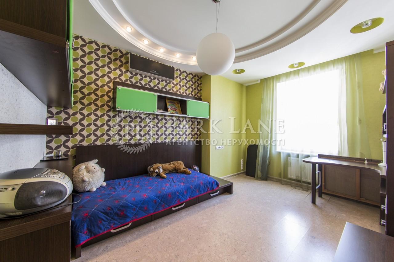 Квартира ул. Щекавицкая, 30/39, Киев, N-22192 - Фото 12