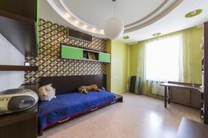 Квартира N-22192, Щекавицкая, 30/39, Киев - Фото 13