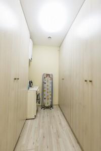 Квартира N-22192, Щекавицкая, 30/39, Киев - Фото 21