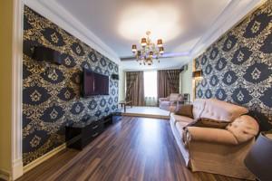 Квартира N-22192, Щекавицкая, 30/39, Киев - Фото 1