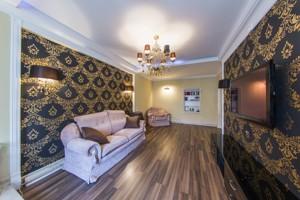 Квартира N-22192, Щекавицкая, 30/39, Киев - Фото 6