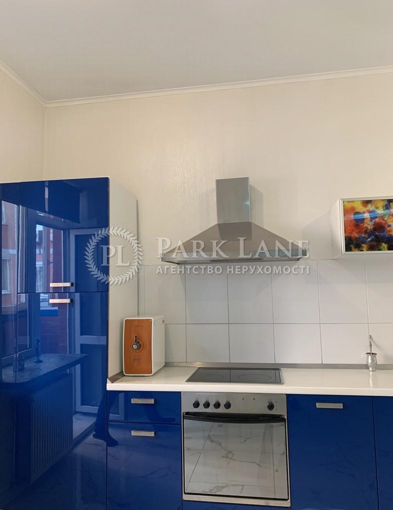 Квартира ул. Ковпака, 17, Киев, R-30582 - Фото 8