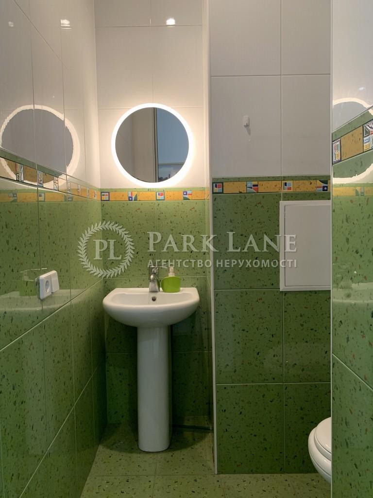 Квартира ул. Ковпака, 17, Киев, R-30582 - Фото 11