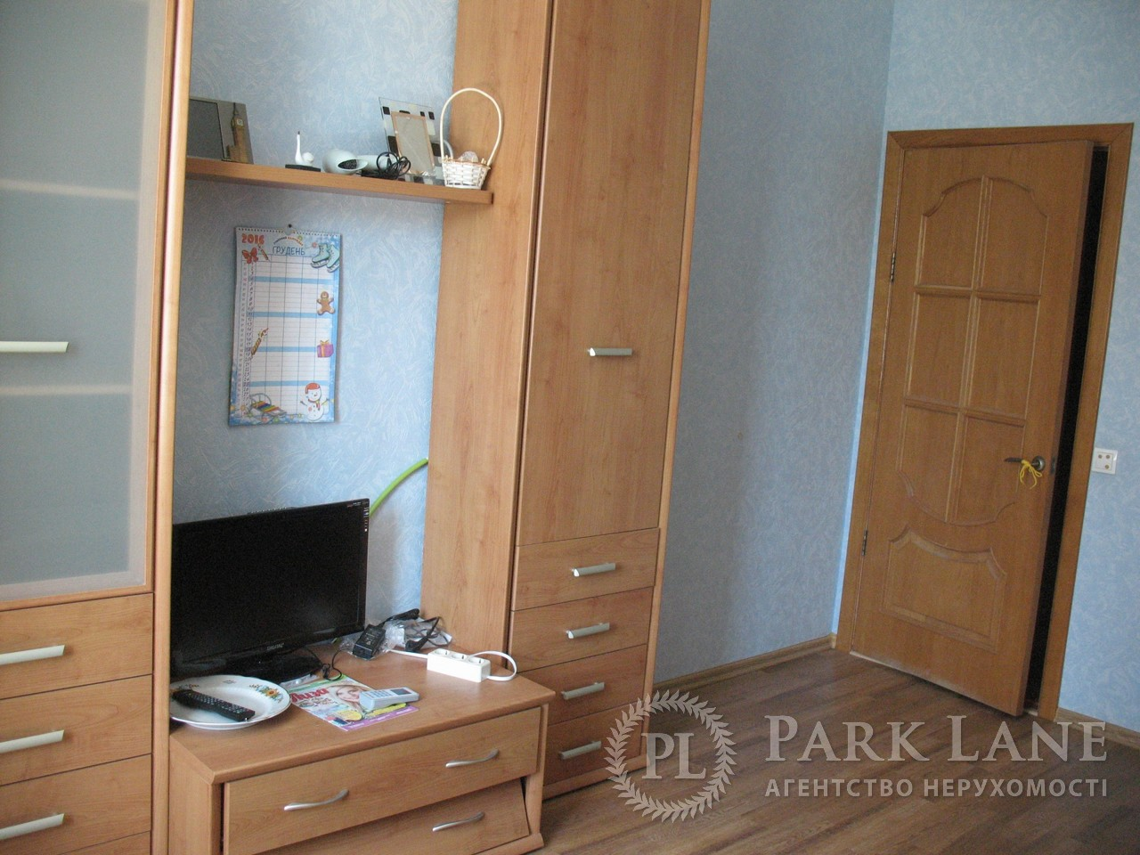 Квартира ул. Миропольская, 39, Киев, R-34809 - Фото 5