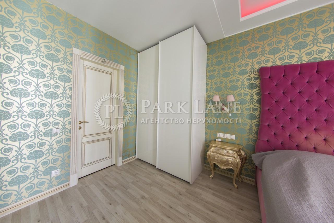 Квартира ул. Щекавицкая, 30/39, Киев, N-22193 - Фото 8