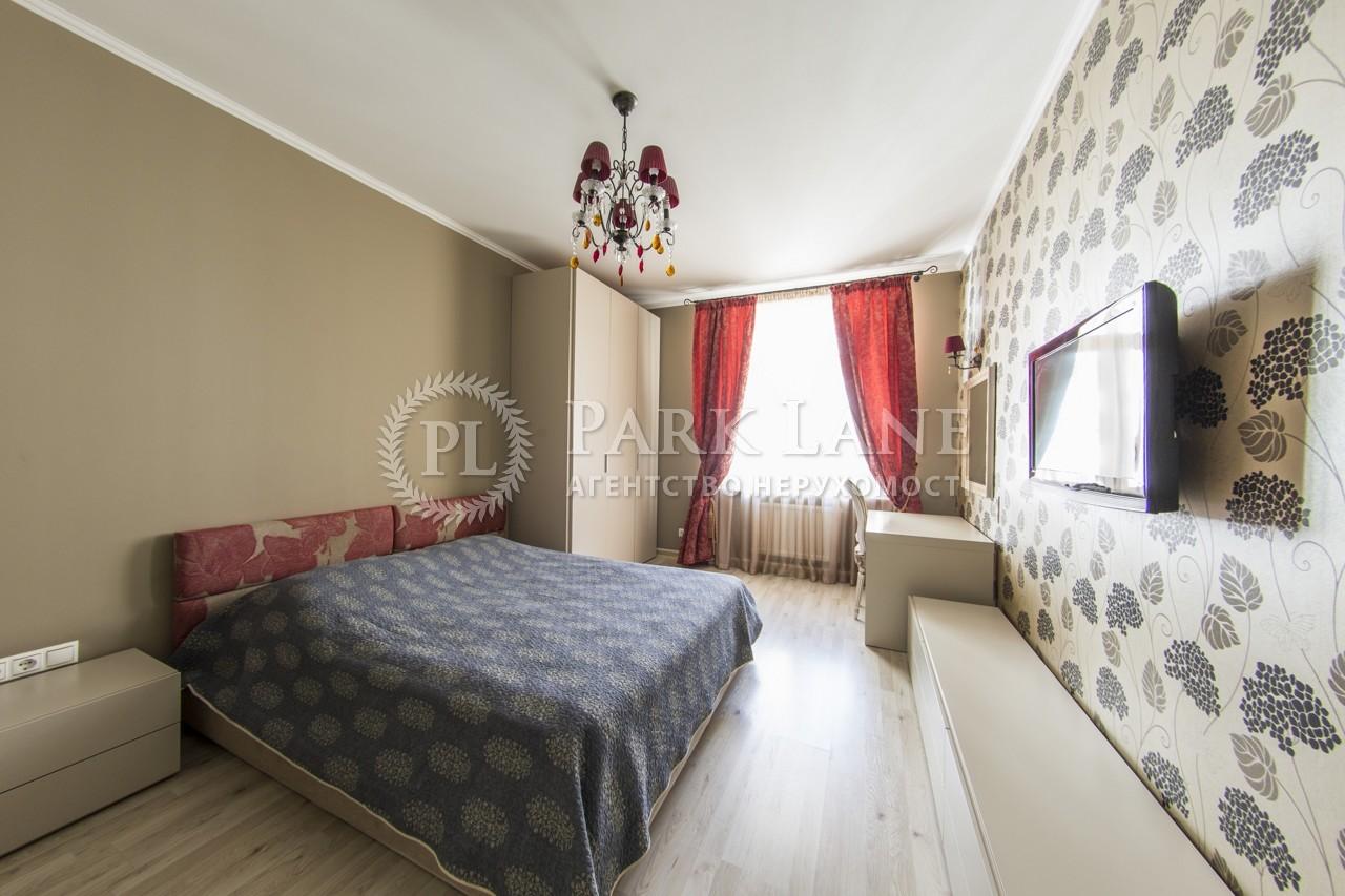 Квартира ул. Щекавицкая, 30/39, Киев, N-22193 - Фото 9