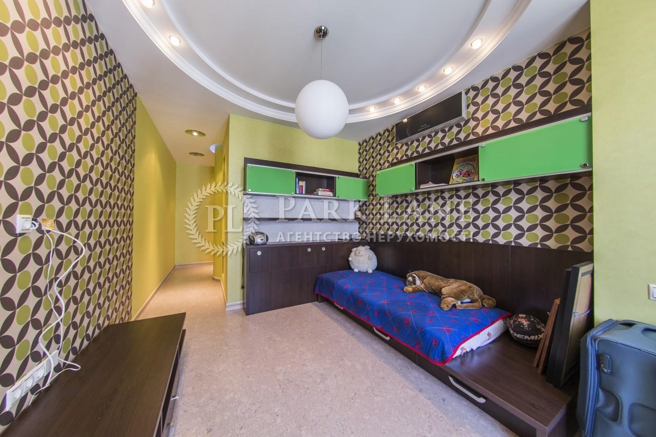 Квартира ул. Щекавицкая, 30/39, Киев, N-22193 - Фото 11