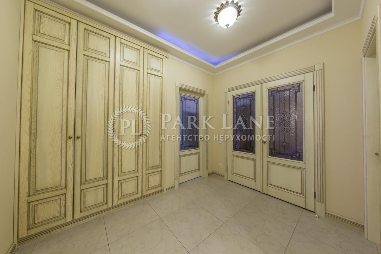 Квартира ул. Щекавицкая, 30/39, Киев, N-22193 - Фото 24