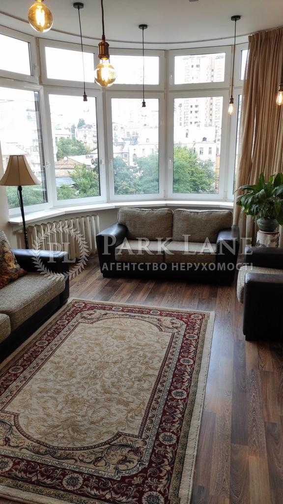Квартира ул. Дмитриевская, 69, Киев, X-1648 - Фото 4
