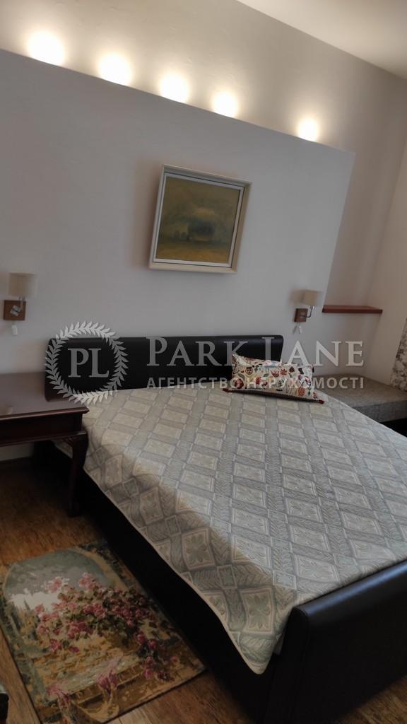 Квартира ул. Дмитриевская, 69, Киев, X-1648 - Фото 6