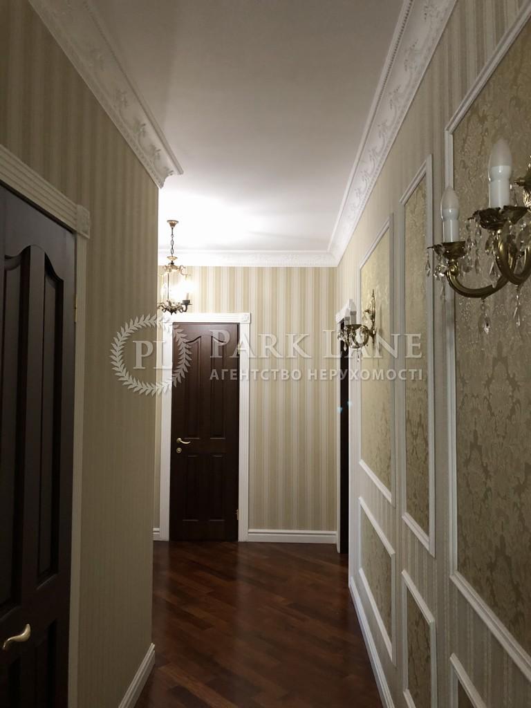 Квартира Z-665026, Никольско-Слободская, 2в, Киев - Фото 12