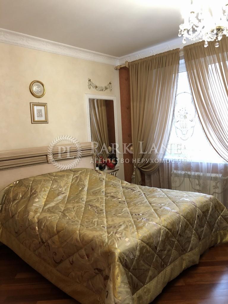 Квартира Z-665026, Никольско-Слободская, 2в, Киев - Фото 7