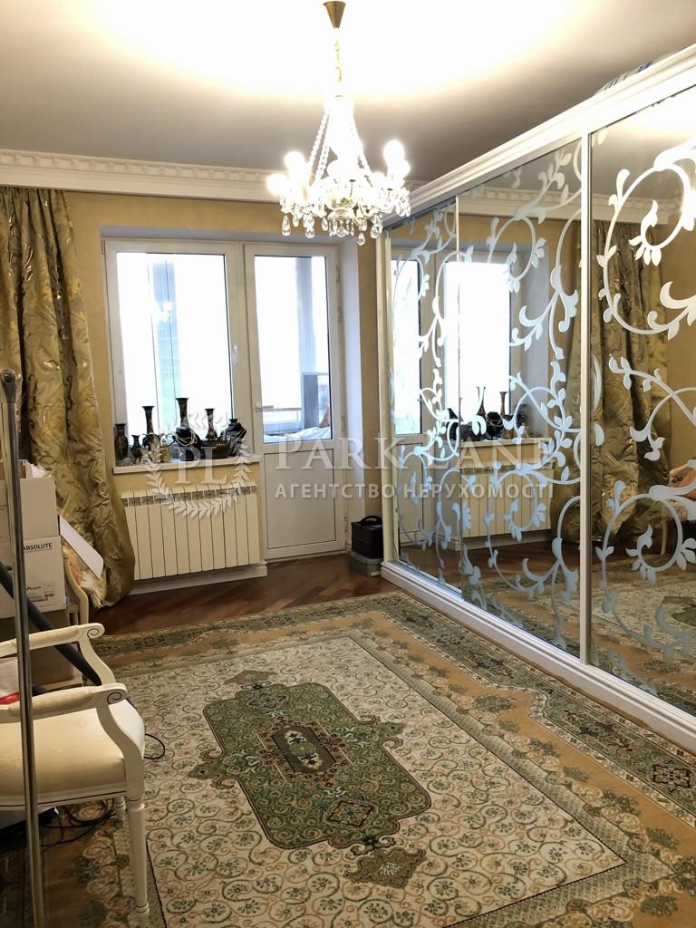 Квартира Z-665026, Никольско-Слободская, 2в, Киев - Фото 9