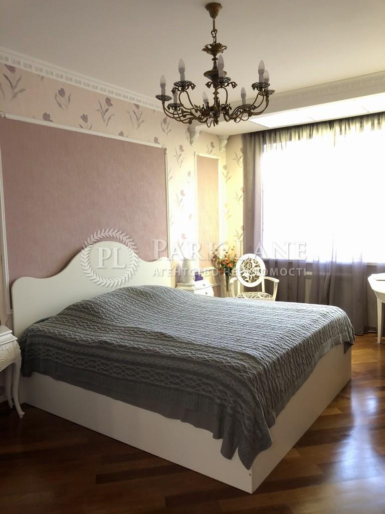 Квартира Z-665026, Никольско-Слободская, 2в, Киев - Фото 8