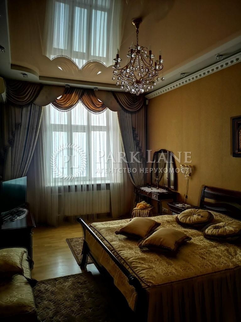 Квартира ул. Дарвина, 6, Киев, K-29714 - Фото 11