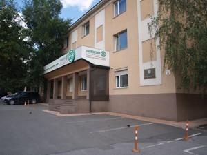 Коммерческая недвижимость, N-3946, Федорова Ивана, Голосеевский район