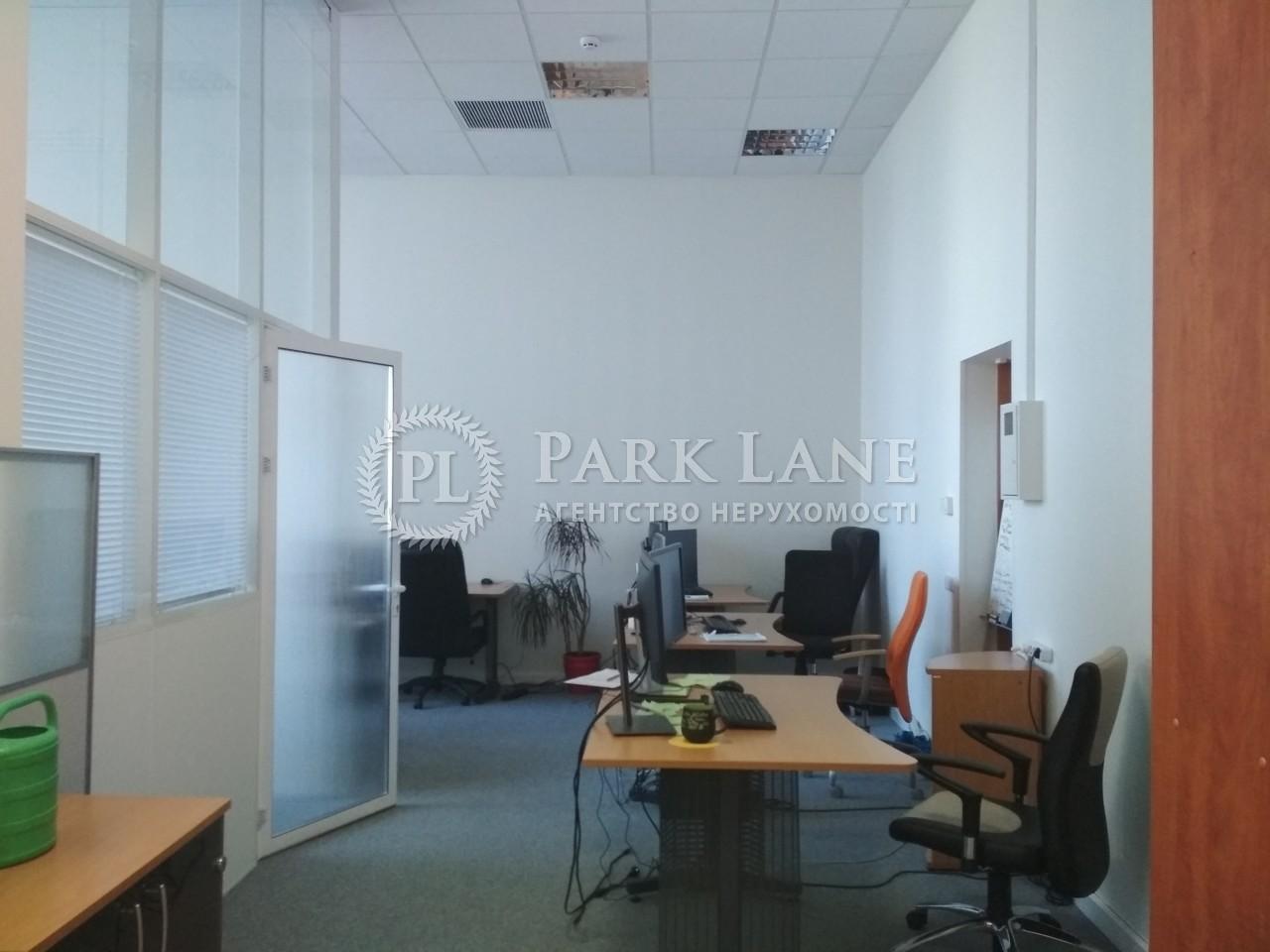 Офис, ул. Шолуденко, Киев, R-34852 - Фото 7