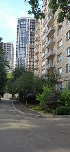 Офис, Z-661076, Предславинская, Киев - Фото 4