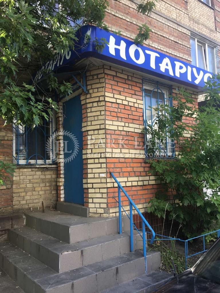 Квартира Мира просп., 6, Киев, Z-692423 - Фото 3