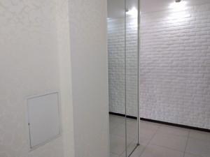 Квартира R-30732, Голосеевский проспект (40-летия Октября просп.), 60, Киев - Фото 17