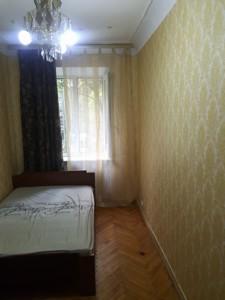 Квартира Z-198725, Таборная (Лагерная), 44, Киев - Фото 8