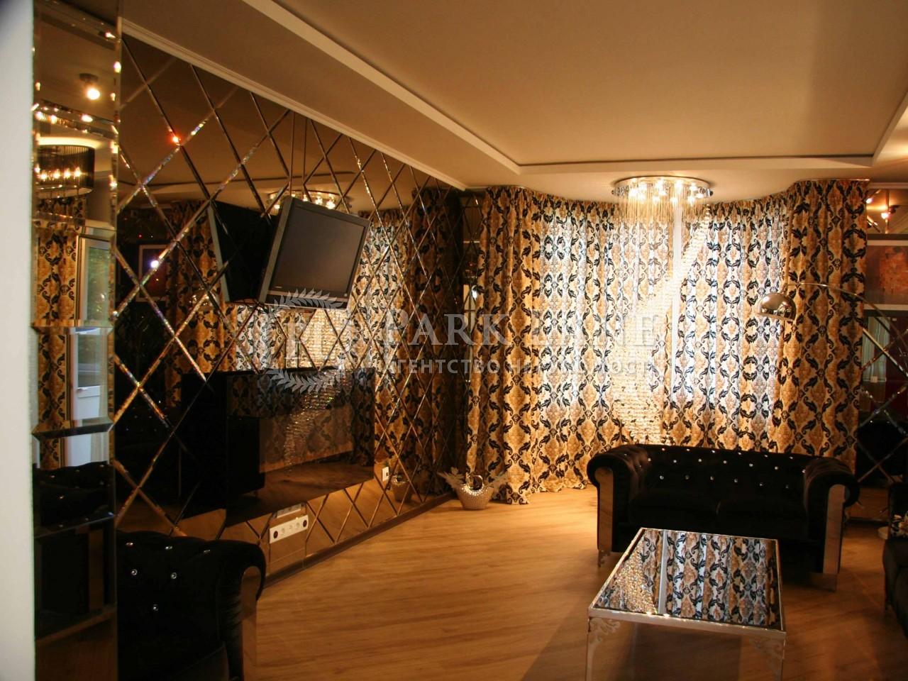 Квартира Z-1449169, Руданского Степана, 4-6, Киев - Фото 1