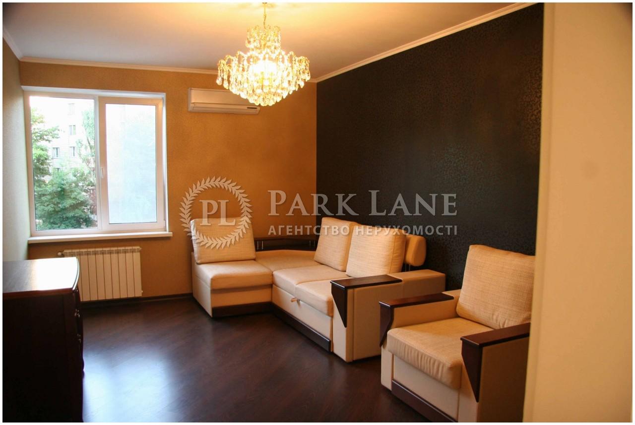 Квартира Z-1449169, Руданского Степана, 4-6, Киев - Фото 11