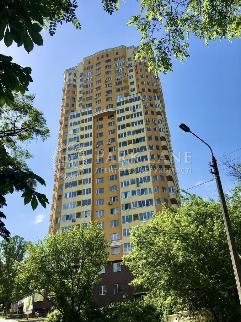 Квартира ул. Механизаторов, 20, Киев, Z-722446 - Фото 1