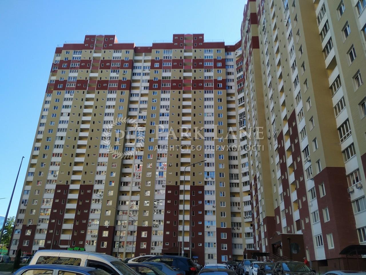 Квартира Ясиноватский пер., 11, Киев, Z-724385 - Фото 2