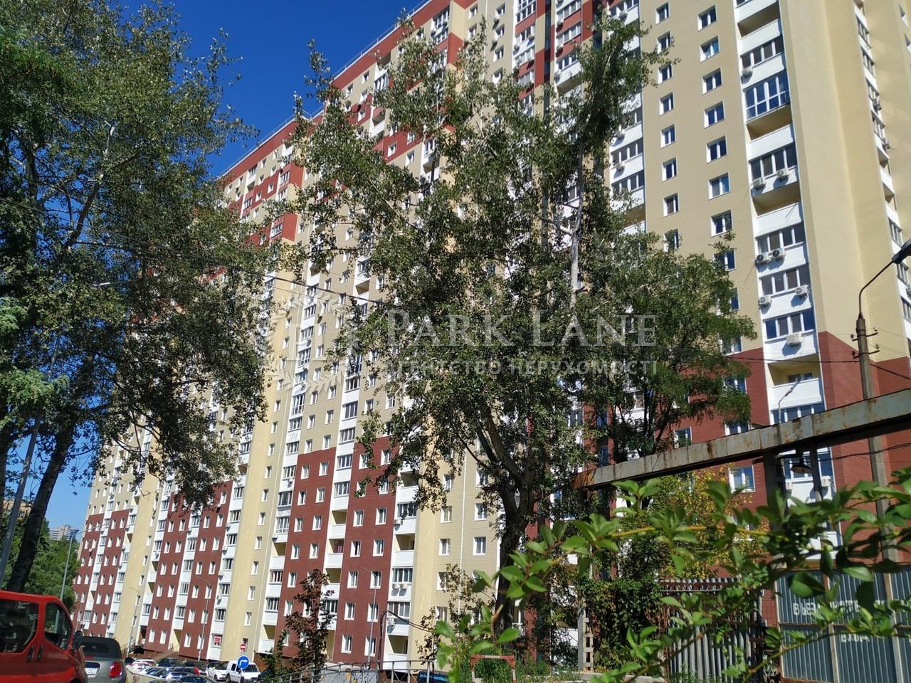 Квартира Ясиноватский пер., 11, Киев, Z-724385 - Фото 1