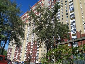 Коммерческая недвижимость, R-24262, Ясиноватский пер., Голосеевский район