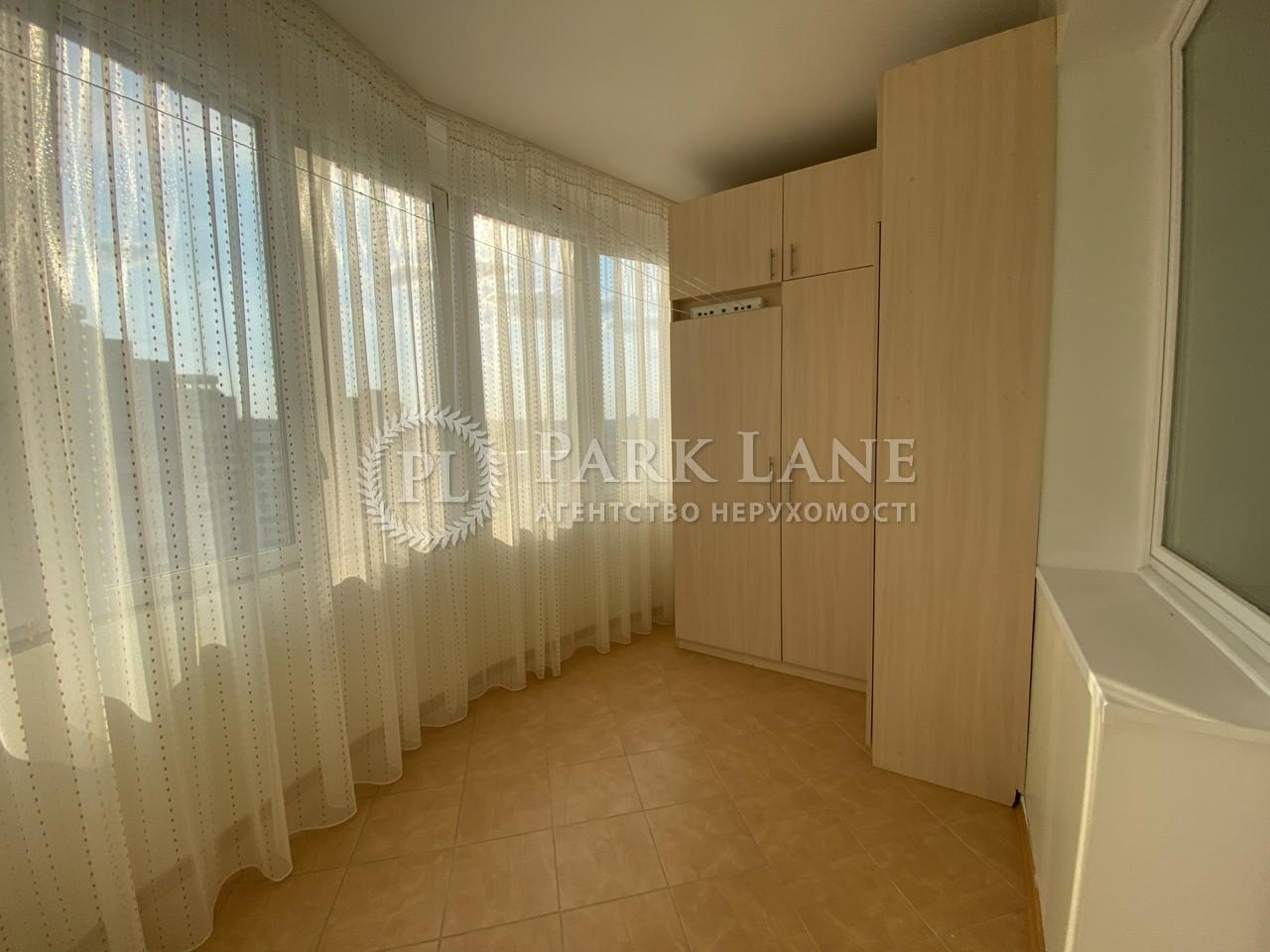 Квартира ул. Тимошенко Маршала, 21 корпус 9, Киев, B-80261 - Фото 14