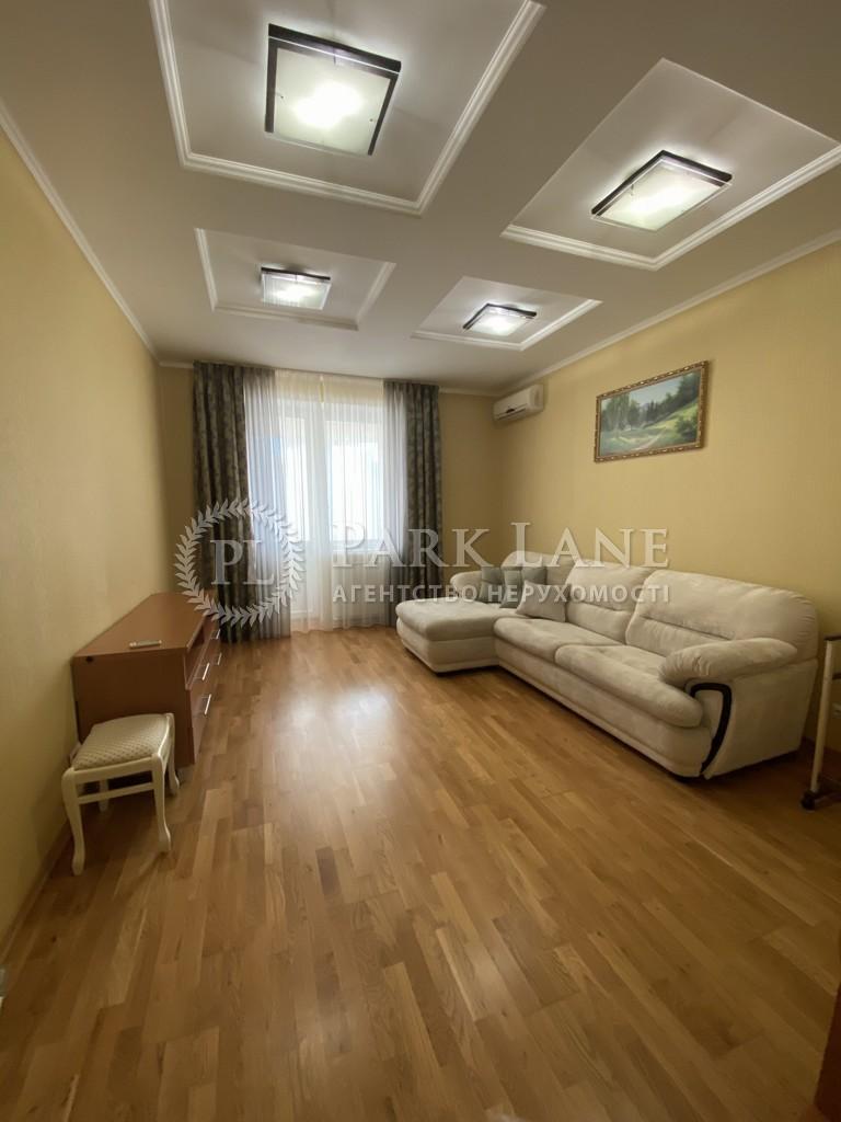 Квартира ул. Тимошенко Маршала, 21 корпус 9, Киев, B-80261 - Фото 6